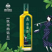 绿优原生山茶油500ml
