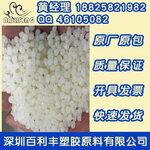 韩国晓星POK耐磨,耐酸碱,耐化工溶剂,耐冲击齿轮专用料