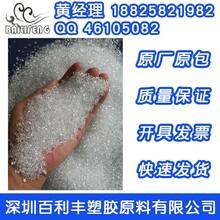 高透明高韧性PETG韩国SK抗化学共聚聚酯K2012塑料颗粒