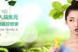 大品牌益生元大市场商机广州三致祥益生元面向广西招代理商