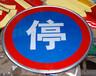 鄭州駕校標牌,鄭州反光標牌廠家,鄭州交通標志牌價格