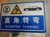 駕校標志牌科目二指示牌制作鄭州交通標志牌廠家