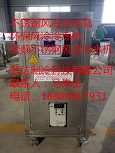 LDSF-05风冷冷水机、价格实惠、全国联保
