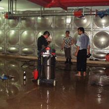 上海水箱清洗请关注上海保洁公司。