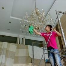 上海杨浦保洁公司为您提供专业上海家庭保洁清洗服务