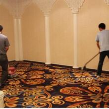 上海浦东保洁公司、专业地毯清洗、公司地毯清洗哪家好图片