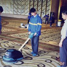 上海长宁地毯清洗收费标准、上海保洁公司图片