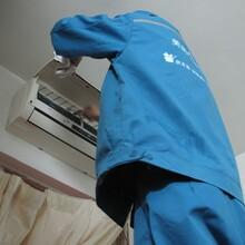 上海空调清洗公司为您提供各种空调清洗服务图片