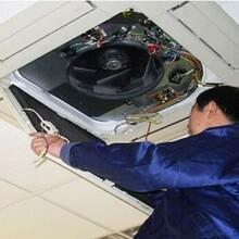 上海浦东空调清洗/家庭空调清洗、办公室空调清洗图片