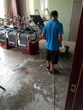 上海静安地毯清洗公司哪家好图片