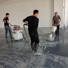 上海石材养护公司/上海石材翻新、石材晶面处理图片