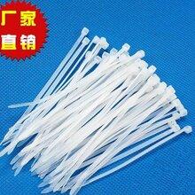 高性价比非标自锁尼龙扎带4300厂家特价直销江苏线束耐高温塑料扎带