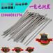 正品304不锈钢扎带亳州新能源建设捆绑扎带7.9300mm特价批发