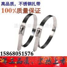 工业不锈钢扎带制造厂家温州依森电气有限公司304出口打包带4.61500mm图片
