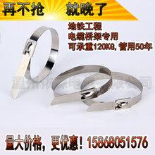 不锈钢扎带厂家不锈钢打包带供应商304耐寒自锁扎带4.61300mm特价批发