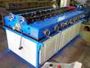 钢管矫直机铝管矫直机厂家