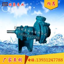 厂价直销压滤机渣浆泵尾矿灰渣泵渣浆输送泵潜水渣浆砂浆泵
