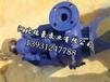 热门销售300ZJ-I-A90压滤机渣浆泵氧化铝流程泵不锈钢液下泵液下式脱硫泵