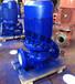 厂家直销ISG50-250B立式管道泵管道增压泵管道冷却水泵高楼供水泵