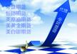 香港网点加盟国际期货代理