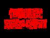 北京恒指期货代理国内代理商的机遇