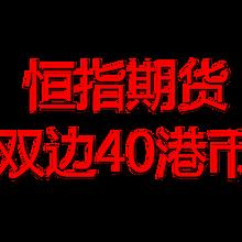 上海外盘期货开户专业期货交易图片