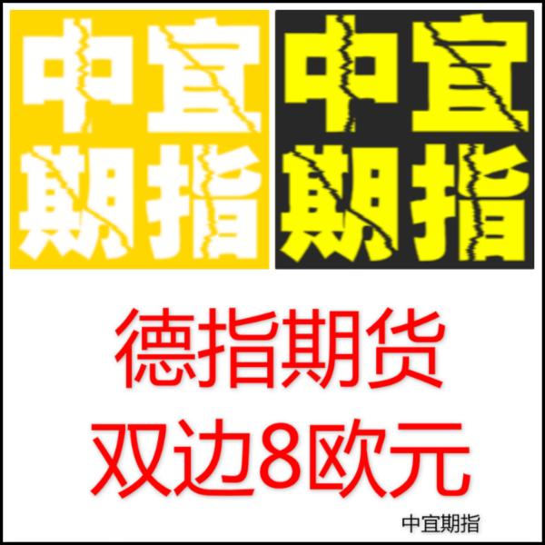 北京外盘代理总部