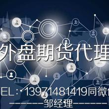 上海市恒指期货全职优质代理图片