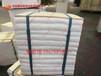厂家直销专供隧道窑保温硅酸铝陶瓷纤维耐火棉
