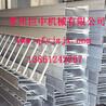玻璃钢桥架厂家直销定制规格齐全质量过硬