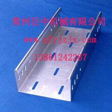 厂家直供铝合金槽式桥架,高品质桥架,放心首选!