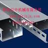 巨中铝合金桥架/镀锌桥架精工制作品质供应