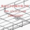 卡博菲鋁合金橋架廠家直銷,優質可靠,一手貨源,超低價格