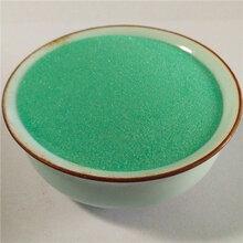 高性能烧结彩色玻璃微珠应用范围规格美缝剂填充料多种的颜色图片