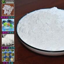 煅燒高白滑石粉河北滑石粉廠家竹中橡膠級滑石粉圖片