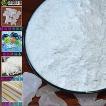 塑料添加滑石粉的主要成分竹中滑石粉河北填充母料用滑石粉圖片