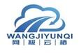 北京服务器托管高电数据中心多线BGP机房亦庄康盛云数据中心