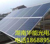 湖南太阳能发电系统