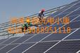 湘西太阳能发电系统