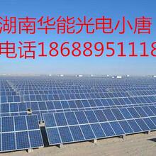 郴州太阳能发电系统