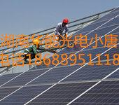 长沙太阳能发电系统
