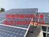 湘西屋顶光伏发电设备