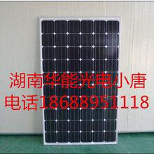 株洲太阳能发电系统