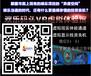 枣庄欢乐码头娱乐体验会所让人们的生活日新月异