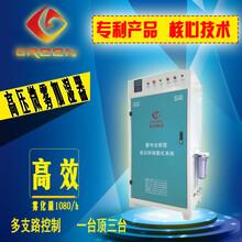 厂家供应厂房喷雾降温设备高压微雾加湿器纺织厂喷雾加湿器