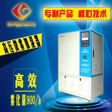 厂家直销大型高压微雾加湿器冷库加湿器猕猴桃保鲜加湿器