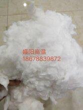 焚燒設備的隔熱保溫棉高質量硅酸鋁纖維棉圖片