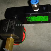 美國ASCO電磁閥EFG551H401M0防爆型SCG551B401M0普通型圖片