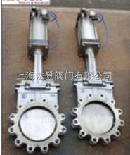 德國進口不銹鋼粉末專用閘閥氣體輸送閘閥圖片