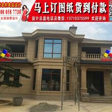 15万元以内农村房屋别墅图复式楼U561